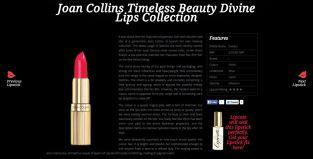 lipcote_lipstick_finder_joancollins